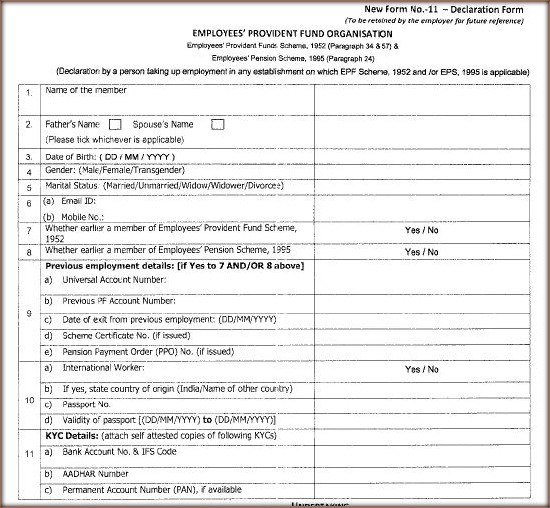 new epf Form 11 new-form-no-11-employee-declaration-form-uan-based-pic