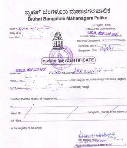 Khatha Certificate