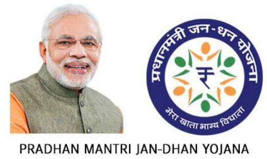 pradhan mantri jan dhan yojana essay in telugu