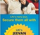 LIC jeevan shagun poster