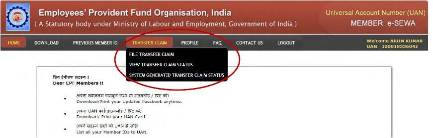 EPF online Transfer claim UAN portal
