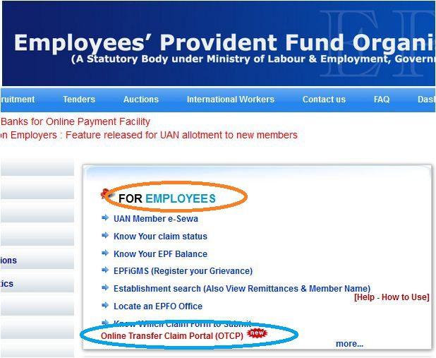 EPFO Online Transfer Claim Portal 1