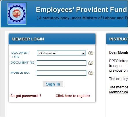 EPFO Online Transfer Claim Portal 4