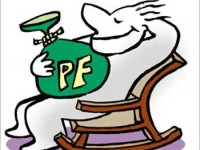 Interest on EPF Contributions above Rs 2.5 lakh is Taxable | Budget 2021