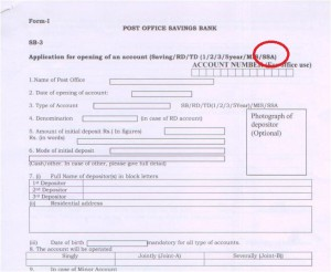 SSA Application Form