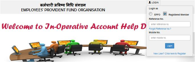 EPFO inoperative EPF account 7