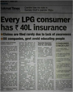 LPG Consumers insurance coverage newspaper article