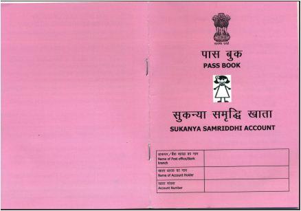 Sukanya Samriddhi Account Passbook