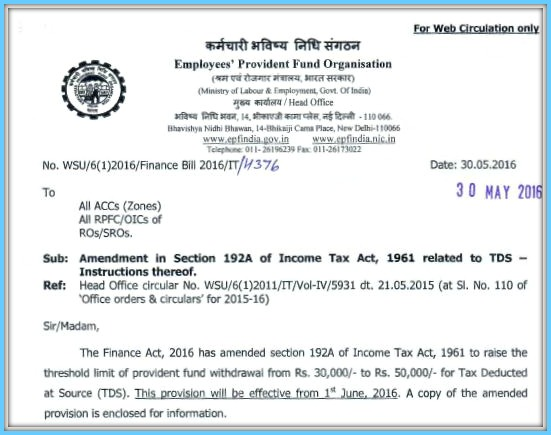 EPF withdrawal TDS limit increased from Rs 30000 to Rs 50000 EPF notification with effective from 1 june 2016 pic
