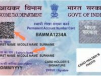 How to check PAN Card Validity Status online?