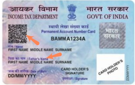 New PAN card new design with effective Jan 2017 pic