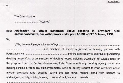 Application-to-obtain-a-certificate-for-EPF-withdrawal-for-property-purchase-house-flat-construction pic
