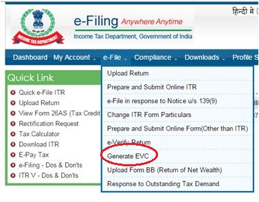 Generate Electronic Verification Code on efiling website income tax return