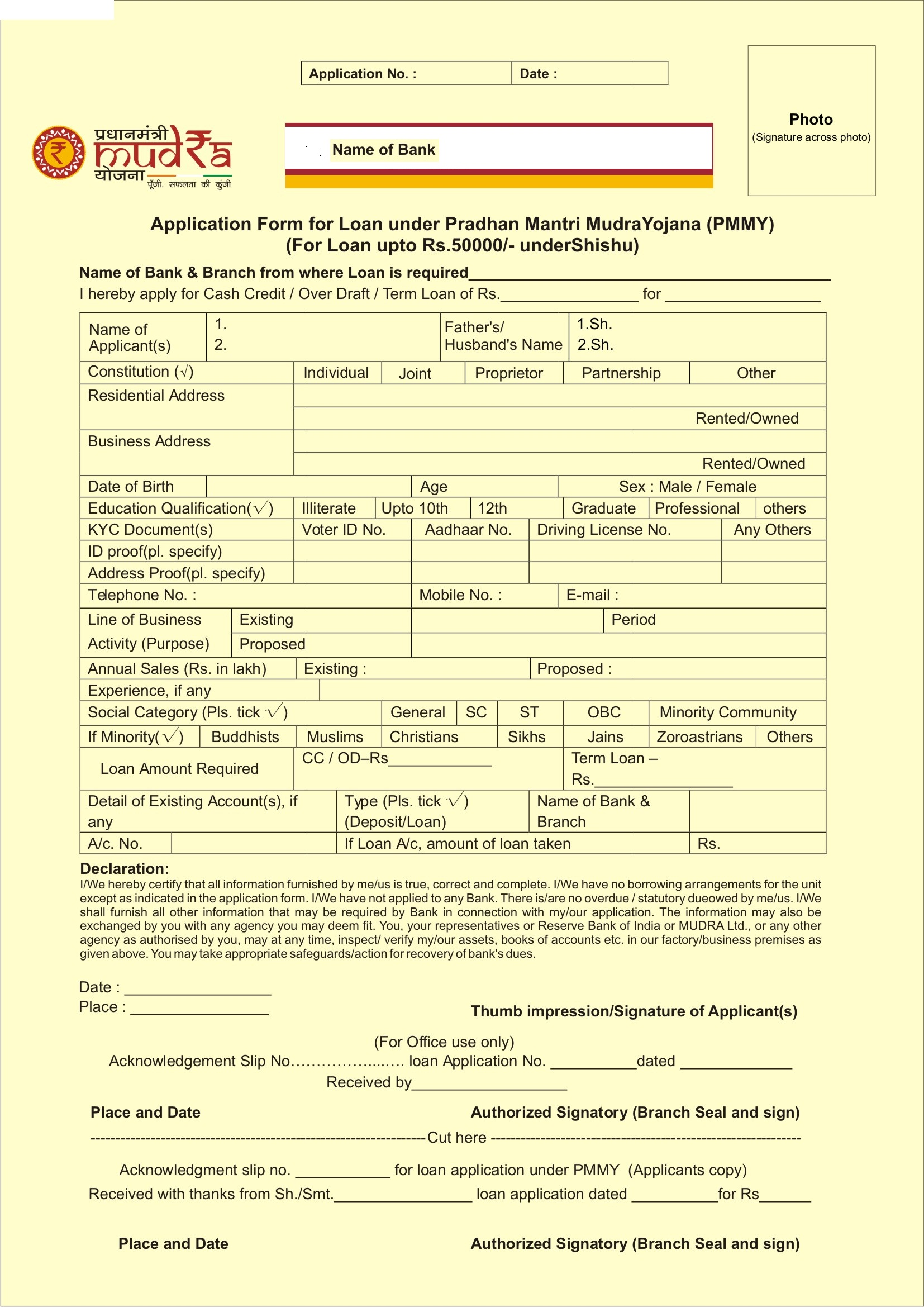 bank of maharashtra application form for mses