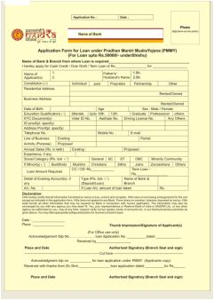 Pradhan Mantri MUDRA Yojana loan application form