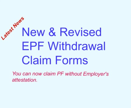 form 15g for pf withdrawal pdf