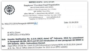 EPF new notification withdrawal rules effective May 2016 pic