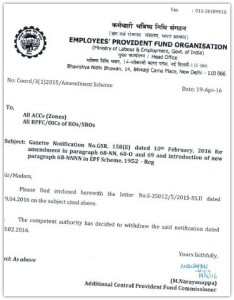 EPF new rules cancelled - Latest notification - Amendment pic