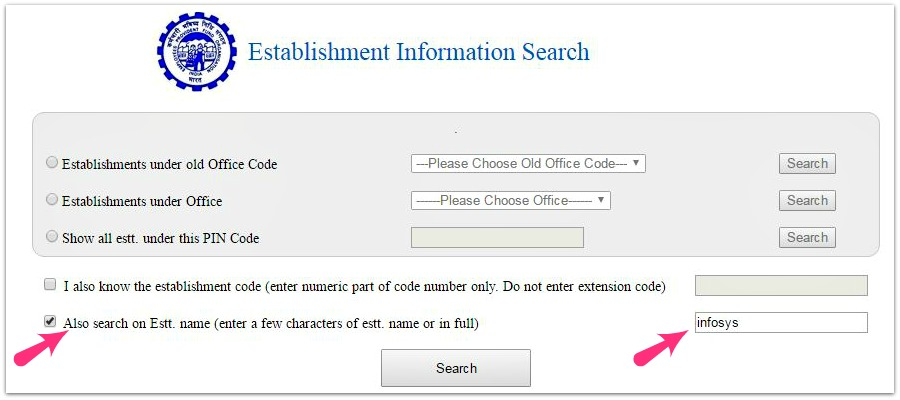 How to find out Establishment code for my EPF account pic