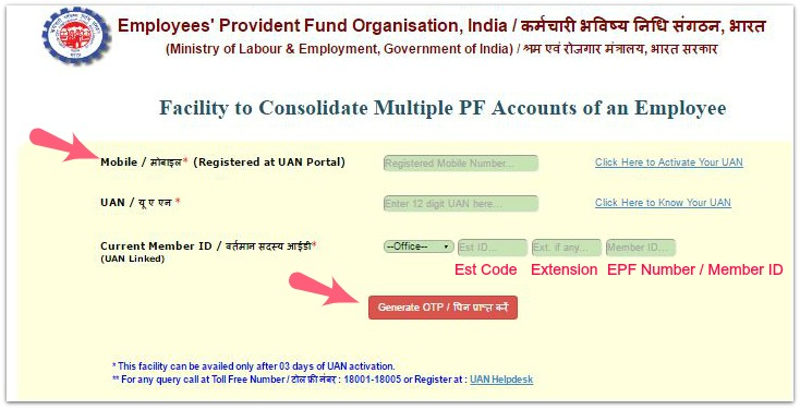 EPFO one Employee one EPF Account to transfer old multiple EPF accounts balance to UAN linked active EPF account pic