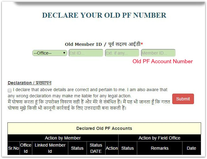 Old EPF Accounts details pic
