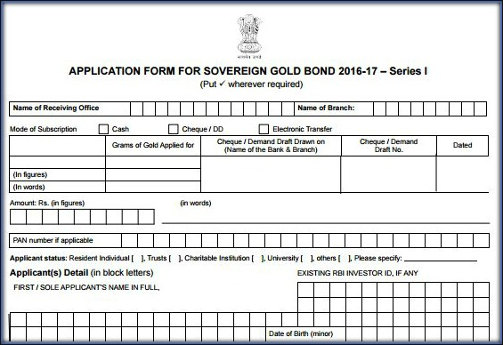 Latest Sovereign Gold Bonds Scheme Application Form 2016 2017 Download Gold Bonds Application form pic