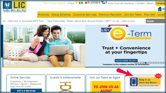 lic policy-update-mobile-number-email-id-change-on-li-c-portal-contact-details-pic