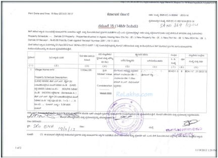 Encumbrance certificate how to get property ec important details ec form no 15 example bangalore karnataka pics yadclub Gallery