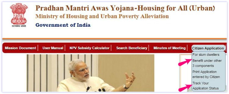 how-to-apply-for-home-loan-or-house-under-pradhan mantri awas yojana-online-portal-pic