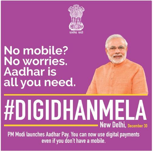 BHIM APP Aadhar based mobile application Modi Govt cashless payment download APP