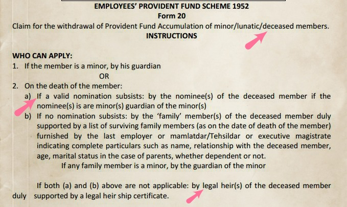EPF PF Provident Fund after death of EPF member nominee legal heir family member pic