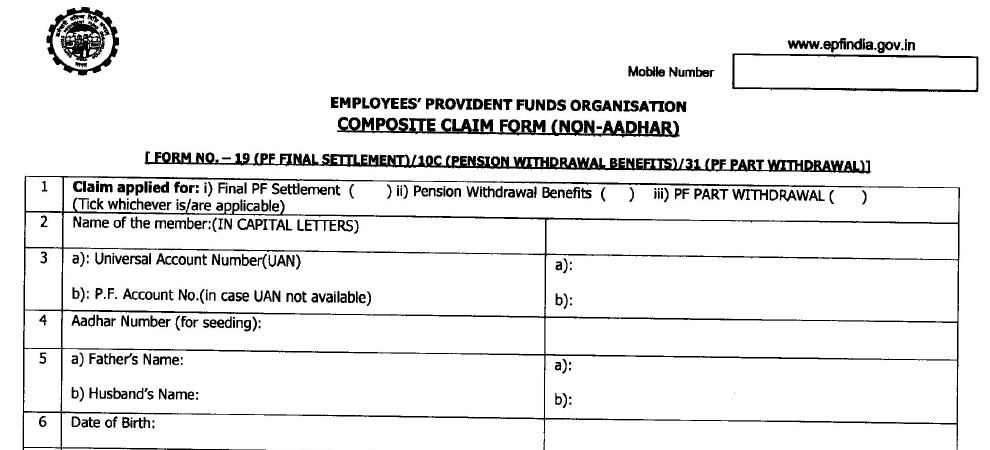 Pension Service Claim Form. Epf Withdrawal Process Epf Composite ...