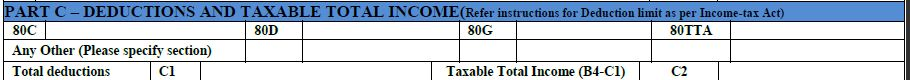 Income tax deductions Section 80c Latest ITR 1 sahaj form for income tax return filing FY 2016-17 AY 2017-18