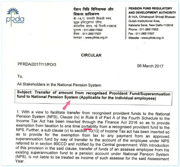 PFRDA latest notification guidelines on transfer of EPF Superannuation funds to NPS PF to NPS switch EPF Vs NPS epf to nps pic