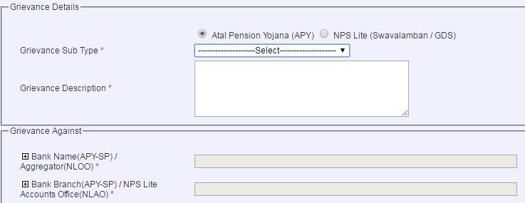 APY Scheme PRAN details not found grievance online