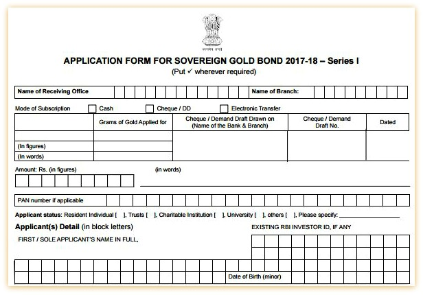 Download Application Form for Latest Sovereign Gold Bonds Issue FY 2017-18 April 2017 Issue pic