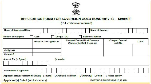 Download Application Form for Latest Sovereign Gold Bonds Issue FY 2017-18 July 2017 Series II Issue Pic