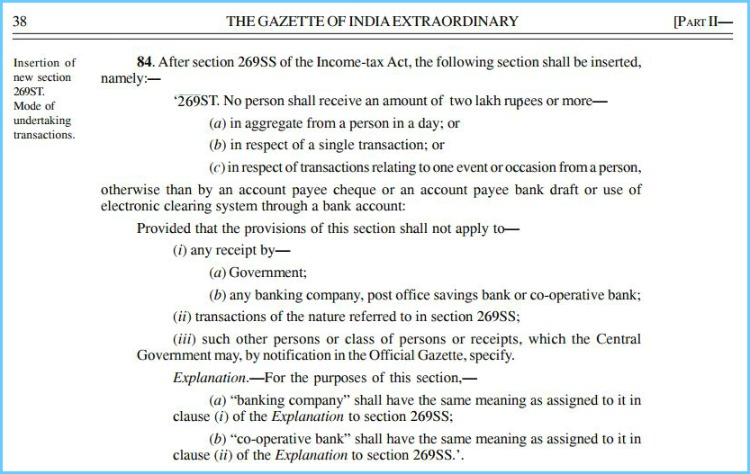 Rs 2 Lakh Cash Transaction limit cash transaction tax india bill receipts payments above 2 lakh bank withdrawals deposits limit pic