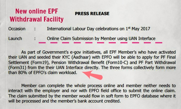 Online EPF withdrawal portal UAN Aadhar Bank account EPF online Claim EPS PF advance loan pic