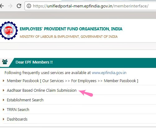 UAN portal login for online EPF withdrawal url link Provident fund claim pic