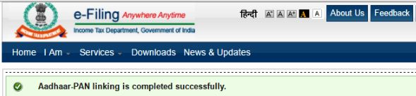 successful link unable to link aadhaar card number with PAN Card number name mismatch