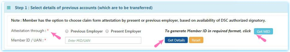 Online EPF transfer from previous EPF account Member ID to current EPF account current Member ID UAN pic