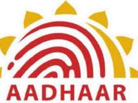 Where all Aadhaar is needed to be linked? | Supreme Court's latest Judgement