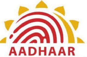 Aadhaar number card