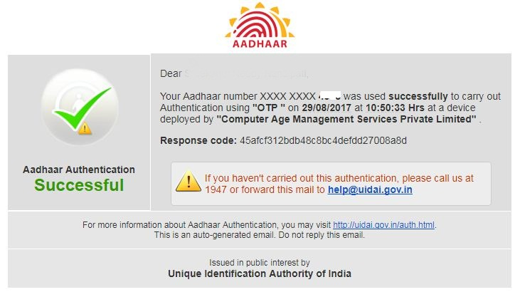 UIDAI email mobile message OTP CAMS
