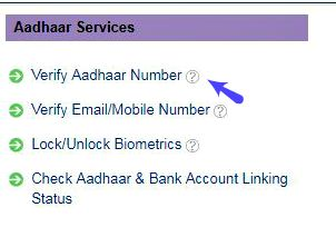 check Aadhaar number status online pic