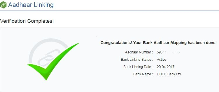 Bank account number aadhaar card number linking verification status online active valid or not Multiple Bank Accounts