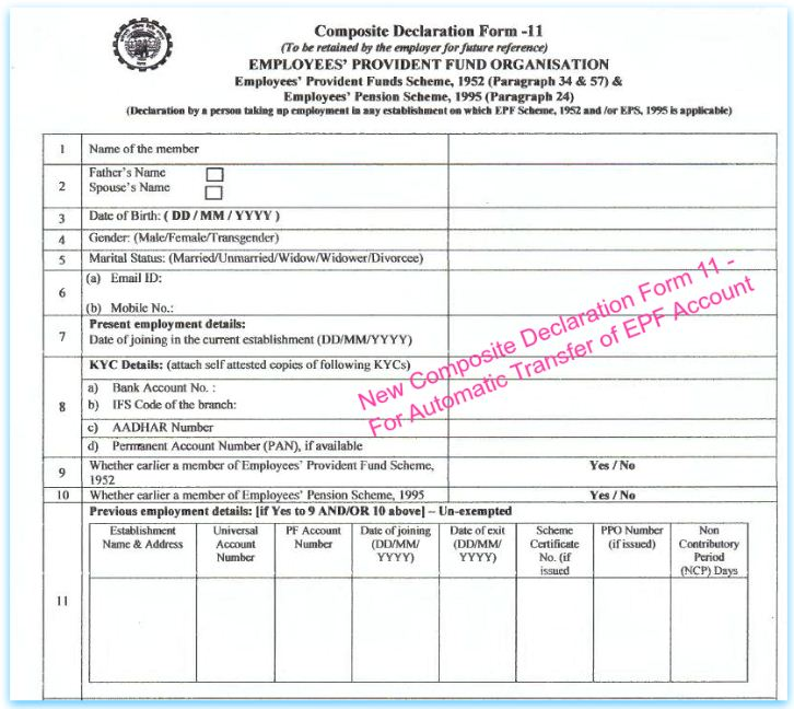 Download new Composite Form 11 EPF declaration form by employee Automatic EPF transfer on job change New EPF Composite Declaration Form pic