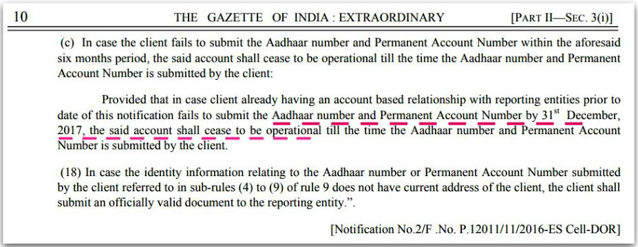 Govt notification on Linking of bank account number with Aadhaar number last date 31 December 2017 pic