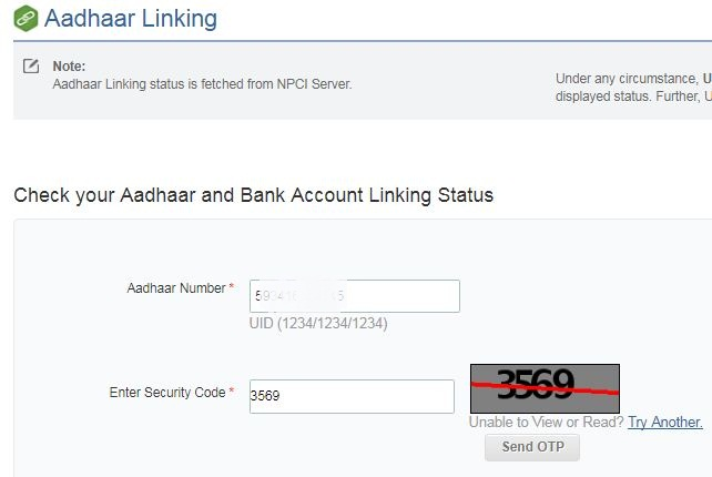 Linking Bank account to aadhaar online procedure process